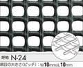 タキロン トリカルネットN-24