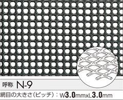 タキロン トリカルネットN-9